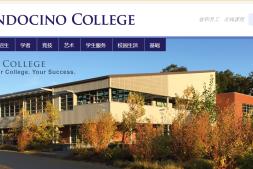 美国Mendocino College – 门多西诺学院EDU邮箱